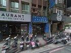 台北市法拍屋-台北市萬華區漢中街205號三樓