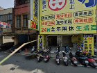 新竹市法拍屋-新竹市西大路578號4樓之1、4樓之2