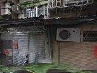 台北市法拍屋-台北市大同區赤峰街77巷5號4樓頂層未登記部分