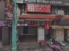 台北市法拍屋-台北市萬華區峨眉街5號地下一層之38