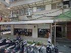 台北市法拍屋-台北市大安區復興南路1段253巷8號