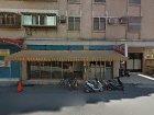 宜蘭縣法拍屋-宜蘭縣羅東鎮站東路164號3樓
